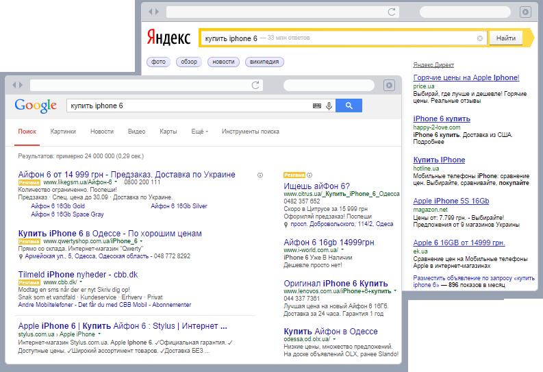 Заказать продвижение в Гугле